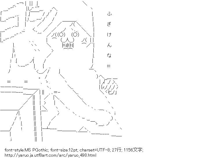 [AA]やる夫 PC パンチ