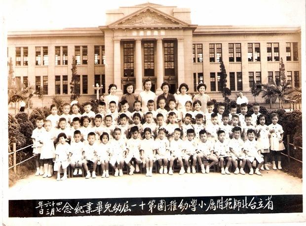 GARY與同學們的幼稚園畢業典禮