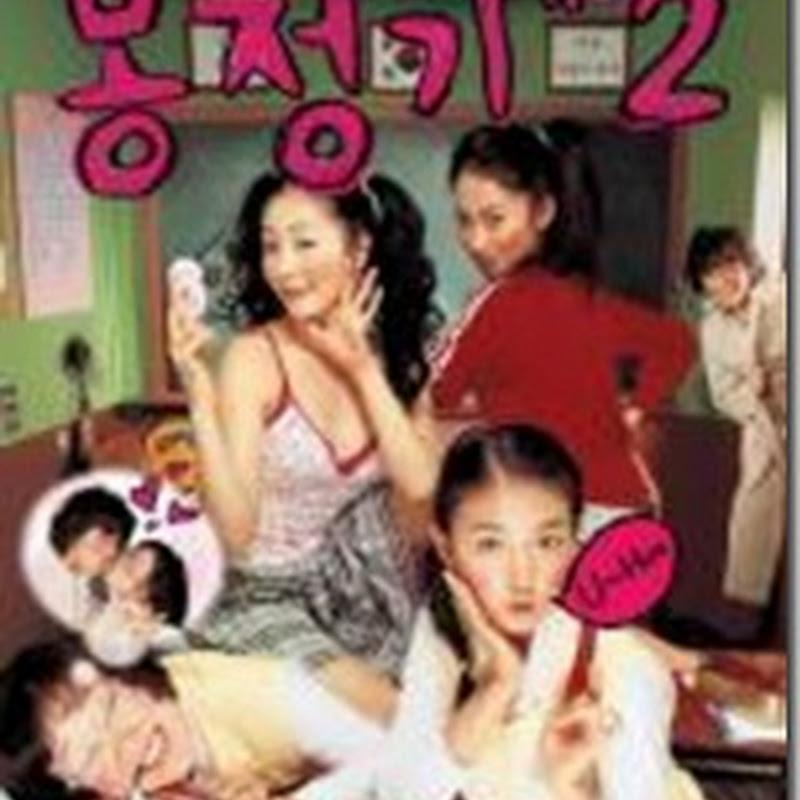 หนังออนไลน์ hd Wet Dreams 2 4 สาวสะกิดเซี้ยว