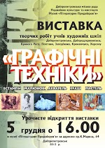 АФИША_1-ВАР.jpg