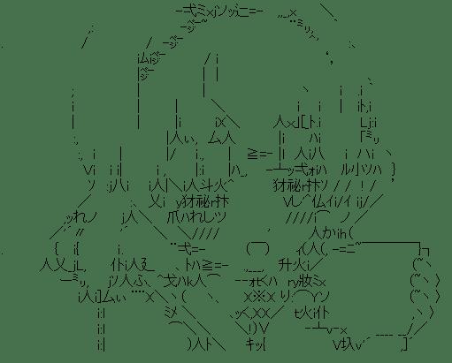 桐間紗路 (ご注文はうさぎですか?)