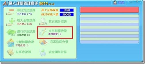 clip_image001[2]