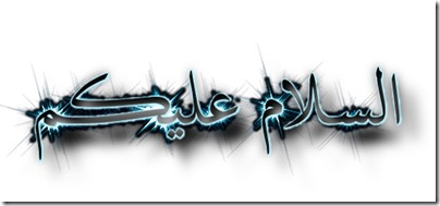 GIMP-Create logo-Arabic-frosty