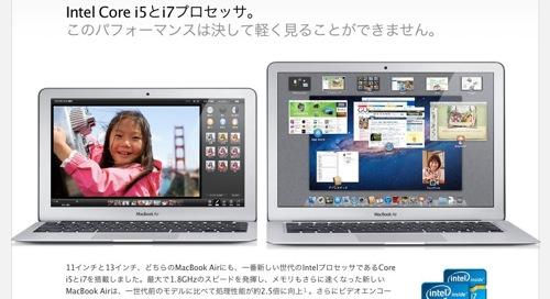 Http www apple com jp macbookair features html jpg  1024×8796 1