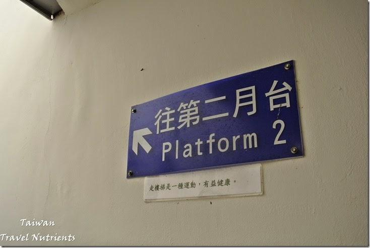 花蓮東里車站 (28)