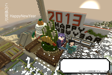 2013_happy_new_year_postcard.png