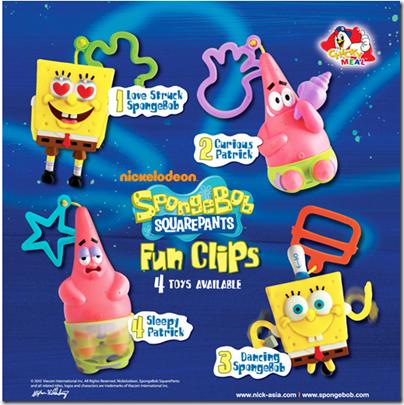 2010.12.05 Spongebob KFC