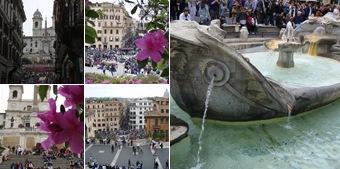 Ver Plaza Espagna