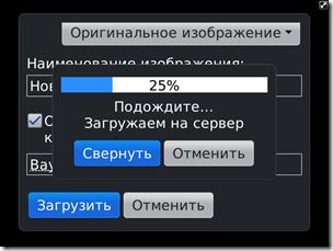 Отправить в ВКонтакте для BlackBerry Отправка 3