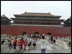 China, Beijing, Forbidden Palace, 18 July 2012 (2)