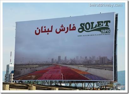 solet tapis (7)