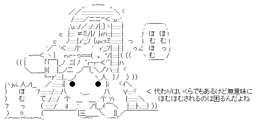 Akemi Homura Eat Kyubey (Puella Magi Madoka Magica)