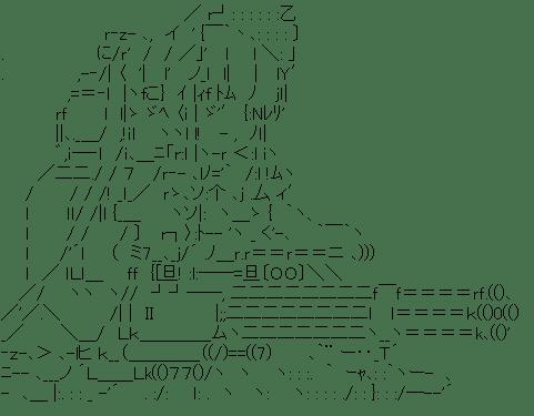 真紅 マシンガン (ローゼンメイデン)