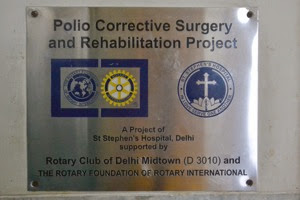 St Stephens Hospital Rotary Polio Sign