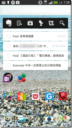 evernote android-06