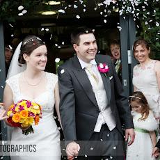 LilliBrookeManor-Wedding-Photography-LJPhoto-DMB-(113).jpg
