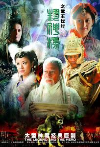 screenshot Tân Phong Thần Bảng