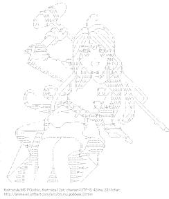 [AA]Skuld (Oh My Goddess!)