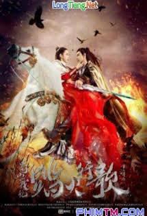 Thục Sơn Chiến Kỷ 2: Đạp Hỏa Hành Ca - The Legend of Zu :Season 2