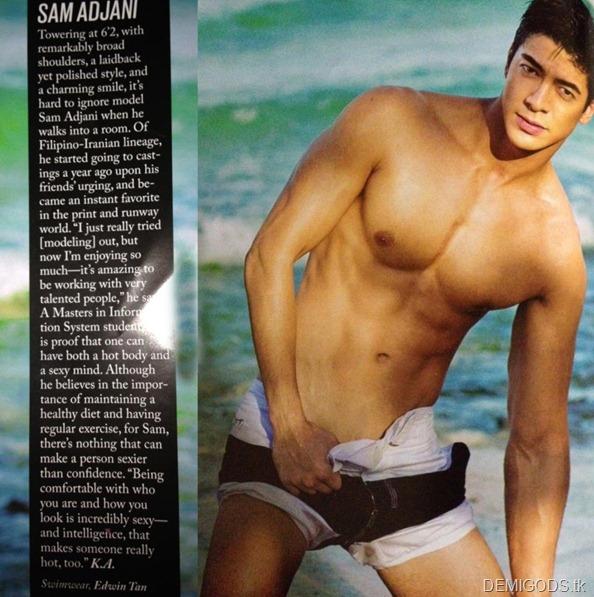 Sam Ajdani Metro magazine