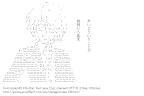 [AA]Togami Byakuya (Danganronpa)