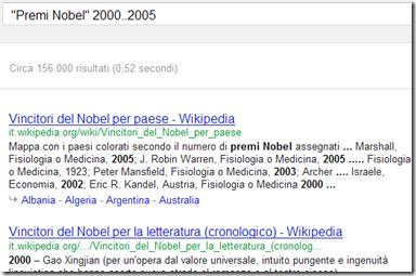 Trovare risultati compresi tra due date specifiche con Google