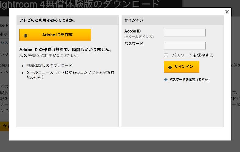 スクリーンショット 2013-04-10 20.33.12.png