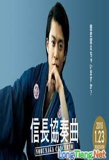 Bản Hợp Tấu Nobunaga - Nobunaga Concerto: The Movie Tập 1080p Full HD