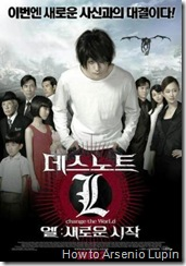 cover Death Note live 3