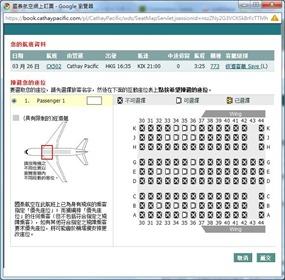 Seat_04