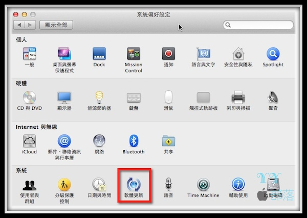 Mountainlion 9