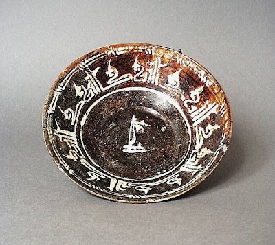 Bowl Iran, Nishapur Bowl, 10th century Ceramic; Vessel, Earthenware, slip-painted under a transparent glaze, 2 1/2 x 9 in. (6.35 x 22.86 cm) Museum Acquisition Fund (M.68.37.5) Art of the Middle East: Islamic Department.