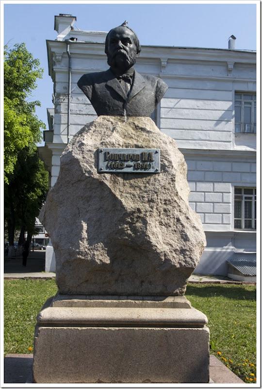 Ульяновск-4384