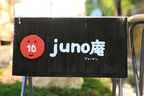 _RIO0234.JPG