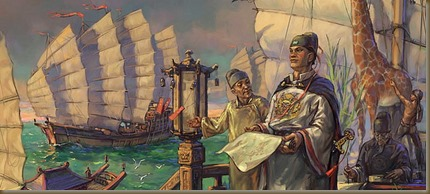 Zheng He reviews his fleet