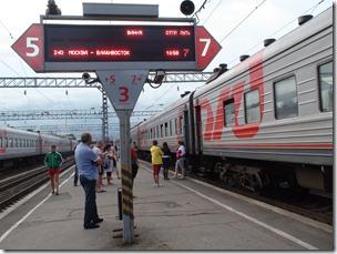 022-départ d'Irkoust