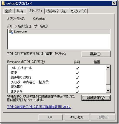 guest-00