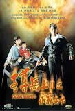 Độc Bá Thiên Hạ 1991