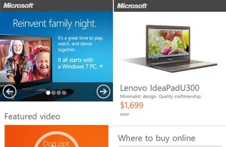 Microsoft-Mobile-Web