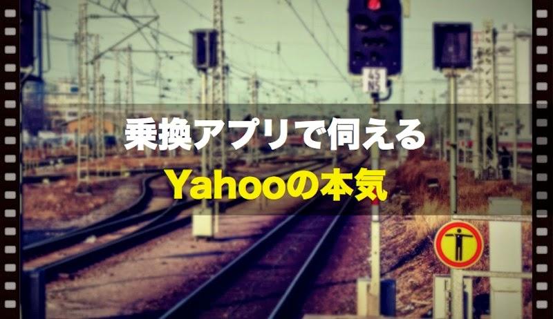 Yahoo honki