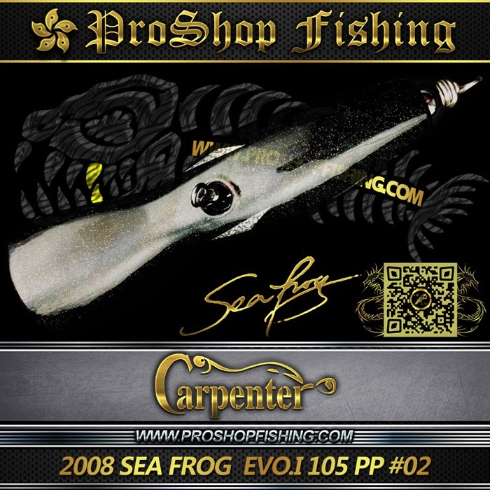carpenter 2008 SEA FROG  EVO.I 105 PP #02.4