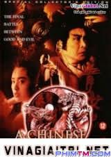 Thiện Nữ U Hồn 3 (1991)