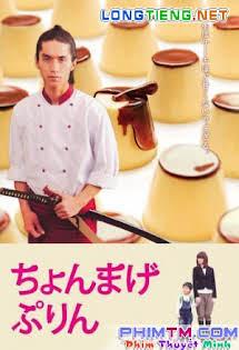 Anh Thợ Làm Bánh Pudding Tóc Bím - Chonmage Purin - A Boy and His Samurai Tập 1080p Full HD