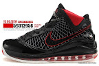 zlvii fake colorway black red white 1 02 Fake LeBron VII