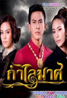 Chiếc Vòng Ma - Phim Thái Lan