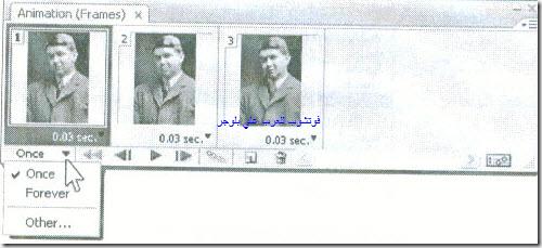 Photoshop 2-57_03