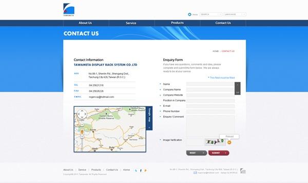 tawameta網頁設計4