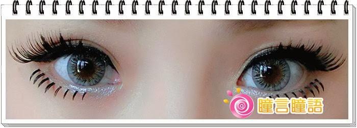 日本ROYAL VISION隱形眼鏡-蜜桃甜心灰藍7