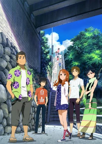 Visual art do filme de Ano Hana