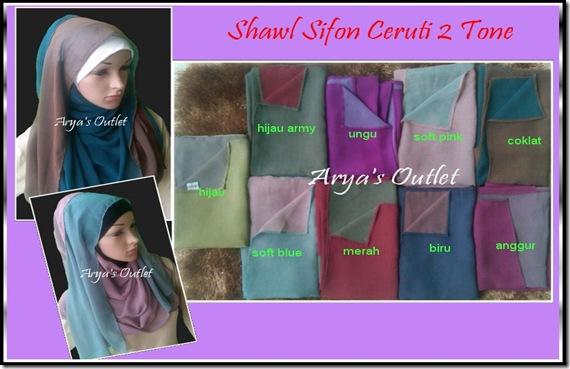 Shawl Sifon Ceruti 2 tone (seri 4)